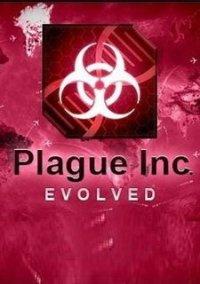 Обложка Plague Inc: Evolved