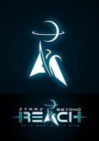 Обложка Stars Beyond Reach