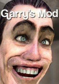 Обложка Garry's Mod