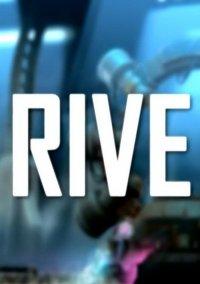 Обложка Rive