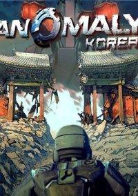 Обложка Anomaly: Korea