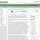 Скриншот Hattrick