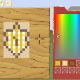 Скриншот Pixelry