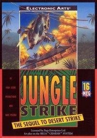 Обложка Jungle Strike