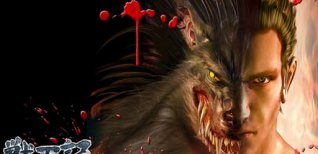Altered Beast. Видео #1