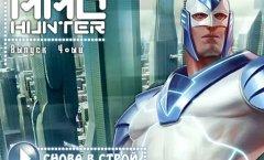 MMO-Hunter Выпуск 4