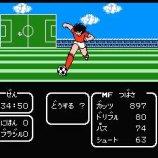 Скриншот Captain Tsubasa II: Super Striker