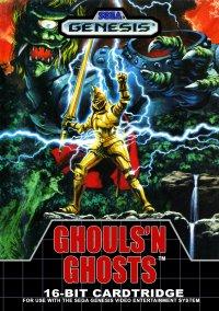 Обложка Ghouls 'n' Ghosts