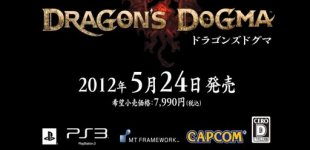 Dragon's Dogma. Видео #28