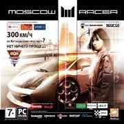Обложка Moscow Racer