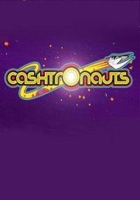 Обложка Cashtronauts