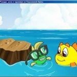 Скриншот Freddi Fish 5: The Case of the Creature of Coral Cove – Изображение 27