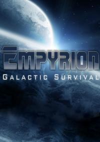 Обложка Empyrion