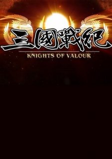 Sangoku Senki: Knights of Valour