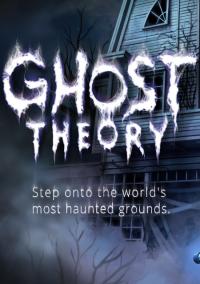 Обложка Ghost Theory