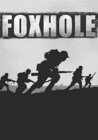 Foxhole – фото обложки игры