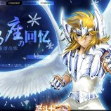 Скриншот Saint Seiya Online – Изображение 2