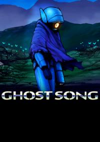Обложка Ghost Song
