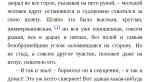 Горячее железо. Samsung GALAXY Mega 6.3 #2 - Изображение 10
