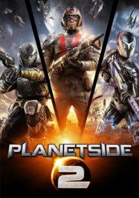 Обложка PlanetSide 2