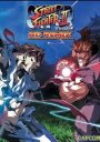 Super Street Fighter 2 Turbo HD Remix