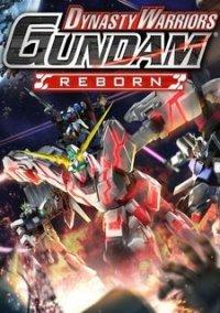 Обложка Dynasty Warriors: Gundam Reborn