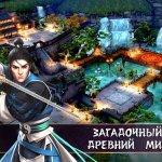 Скриншот Легенды кунг фу: Сага – Изображение 8