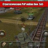 Скриншот Wild Tanks Online