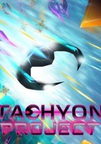 Обложка Tachyon Project