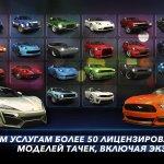 Скриншот Fast & Furious: Legacy – Изображение 1