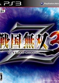 Sengoku Musou 3 Z – фото обложки игры