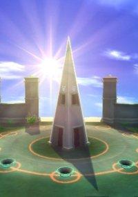 Обложка The Magic Obelisk