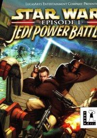 Star Wars Episode I: Jedi Power Battles – фото обложки игры