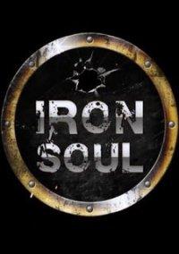 Обложка Iron Soul