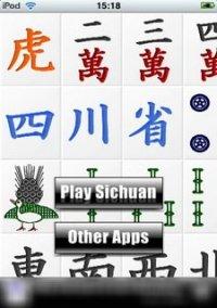 Обложка TigerSichuan