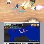 Скриншот Pokémon Rumble Blast – Изображение 13