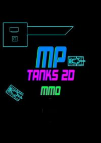 Обложка MPTanks 2D