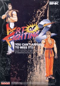 Обложка Art of Fighting 2