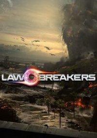 Обложка LawBreakers