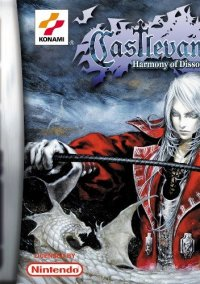 Обложка Castlevania: Concerto of the Midnight Sun