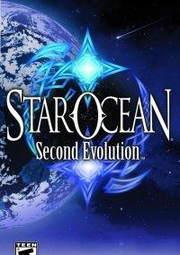 Обложка Star Ocean: Second Evolution