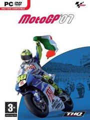Обложка MotoGP '07
