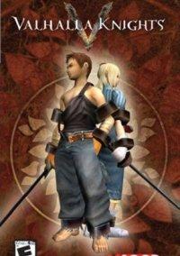 Обложка Valhalla Knights