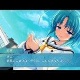 Скриншот W.L.O. 世界恋愛機構