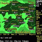 Скриншот Nobunaga's Ambition – Изображение 14