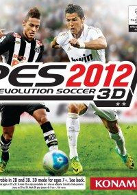 Обложка Pro Evolution Soccer 2012 3D