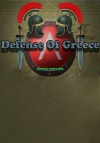 Обложка Defense Of Greece TD