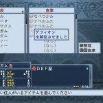Скриншот Disgaea 4: A Promise Unforgotten – Изображение 298
