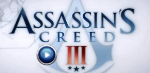 Assassin's Creed 3. Видео #15