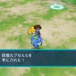 Скриншот Digimon Adventure – Изображение 2